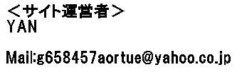 toaiawase2687