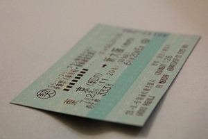 青春18切符の買い方や期間、払い戻しや売り方、旅の注意点!