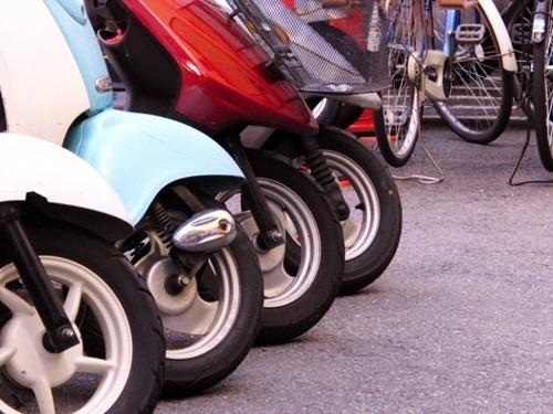 bike637