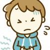 ノロウイルスの症状、子供の便の色や下痢はいつまで続くのか?