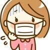 インフルエンザa型b型発症後にうつる期間はどのぐらい?過ごし方は?