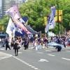 広島フラワーフェスティバル2016開催日や時間、会場場所や駐車場情報!