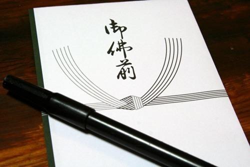 husyuugi08tr