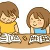 夏休み自由研究を1日で作る時のポイントや低学年中学年研究アイデア!