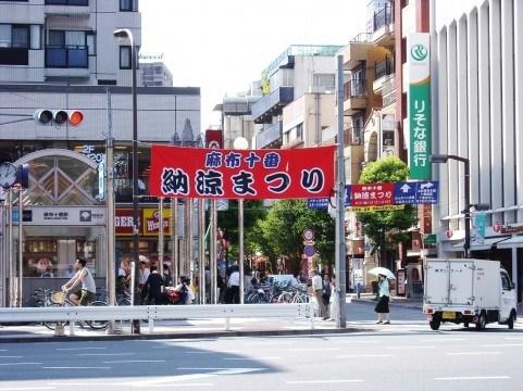 麻生十番祭り2016の開催日や時間、駐車場や最寄り駅と宿泊場所情報!