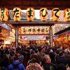 浅草酉の市2016開催日や時間、駐車場や最寄り駅、熊手の価格情報!
