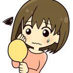ロスミンリペアクリームを1番お得に購入するなら楽天やアマゾンどこが良い?