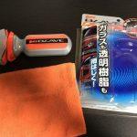 ガラコブレイブをヘルメットに使っての効果や使い方、使用した感想